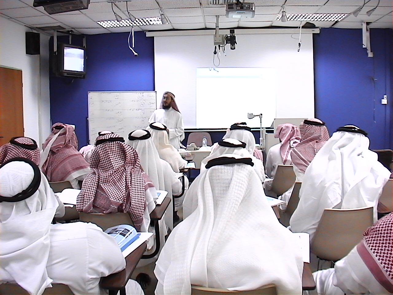 Administrative Development Management Photo Album Smart Goal Setting Session